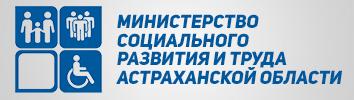 http://minsoctrud.astrobl.ru/