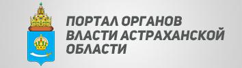 https://www.astrobl.ru