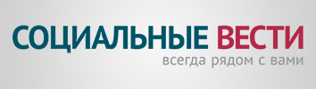 http://socvesti.ru